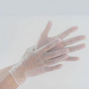 Elasticized Vinyl Gloves powder free [CLONE]
